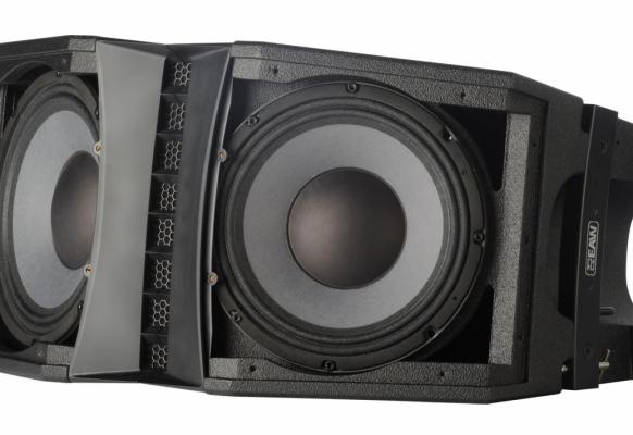 EAWL JFL210 sonido SUPERVISION Pantalla gigante video